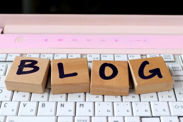 ブログ 収入 アメブロ